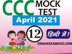 CCC 7 April 2021 Question Paper