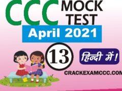 CCC 8 April 2021 Question Paper