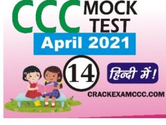 CCC 10 April 2021 Question Paper