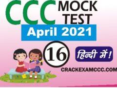 CCC Online Exam April 2021 Test-16